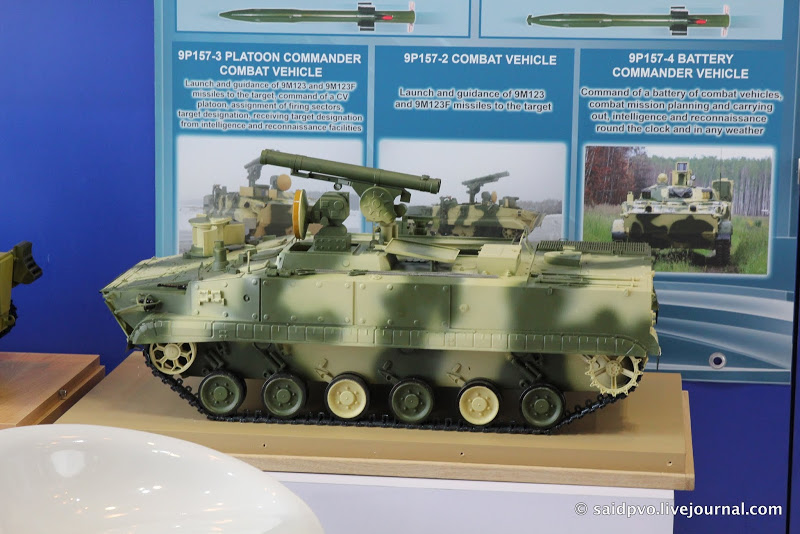 LIMA 2013에서의 국화꽃.Rus