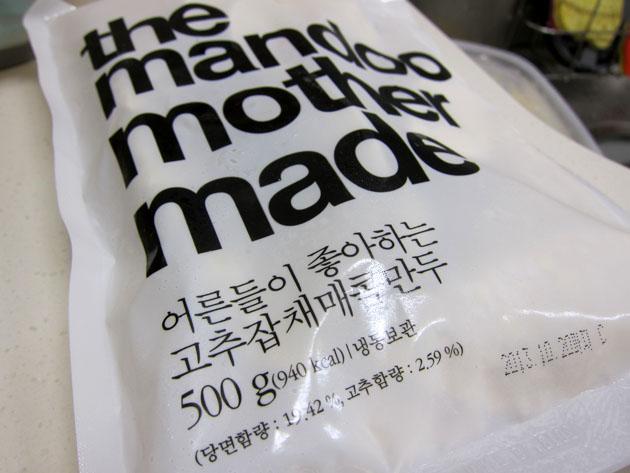 아이들은 못먹는 만두?! 홍진경 고추잡채 매콤 만두