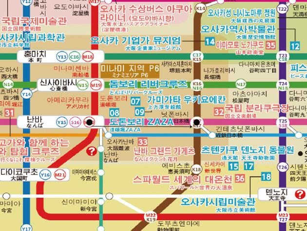 오사카의 청계천? 도톤보리 천변에서 놀기
