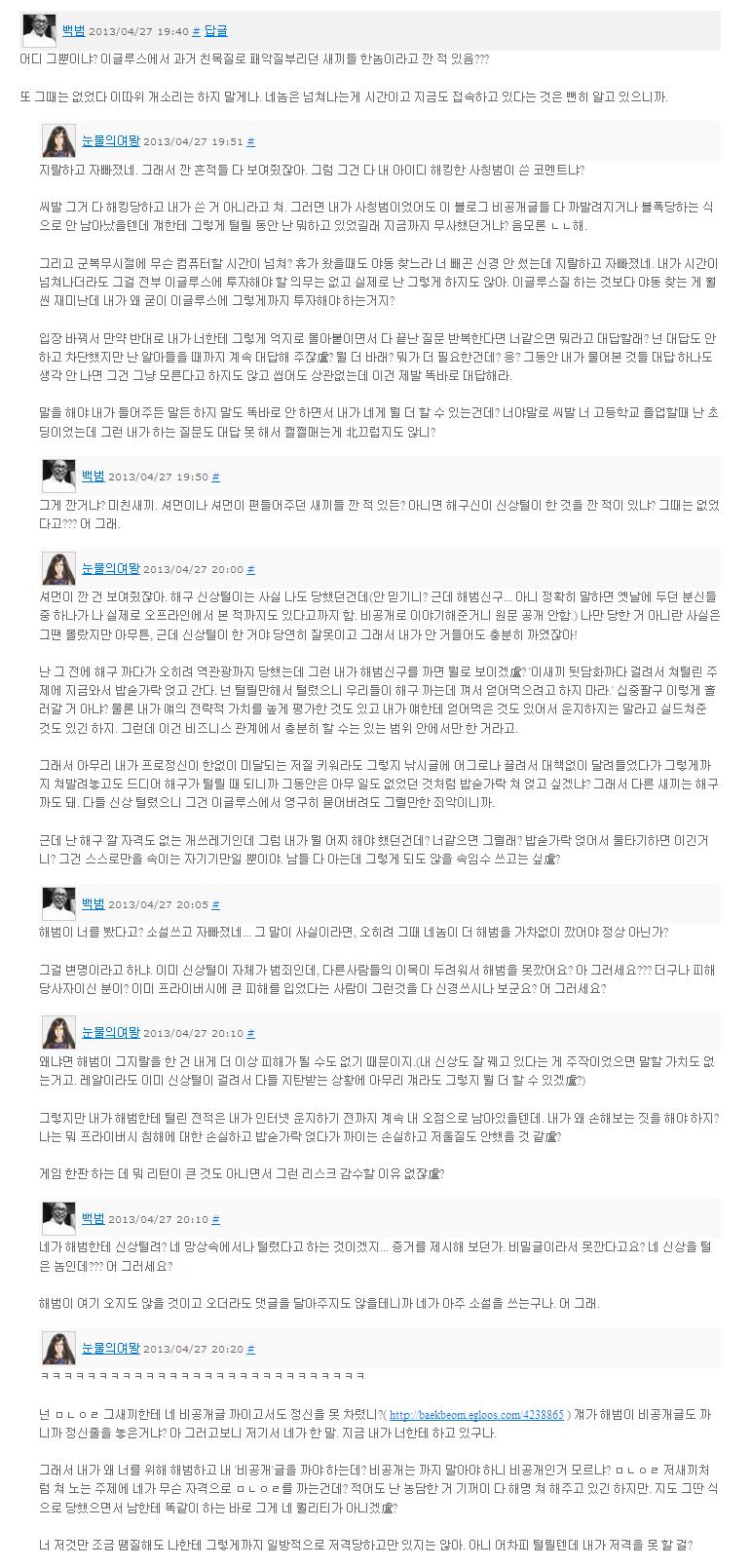 눈물의여뫙(염황군)'s comment's 6