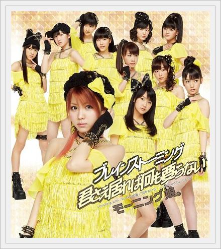 2013년 4/29일자 주간 오리콘 차트(single 부문)