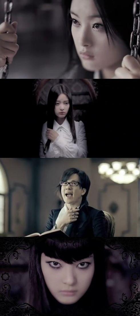 이은성, 예비남편 서태지 처음 만난 MV