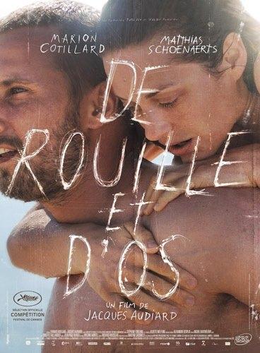 [영화] 러스트 앤 본 (De rouille et d'os, Rust..