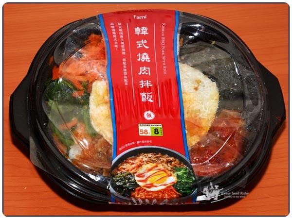 이것은 무엇일까요? 대만의 한국식 돼지불고기 덮밥..