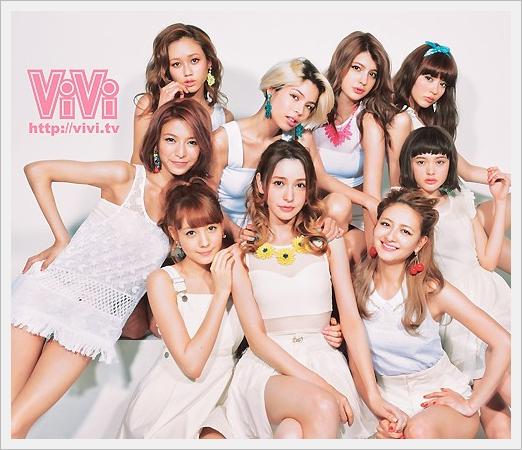 ViVi, 10년만의 전속 모델 오디션 개최