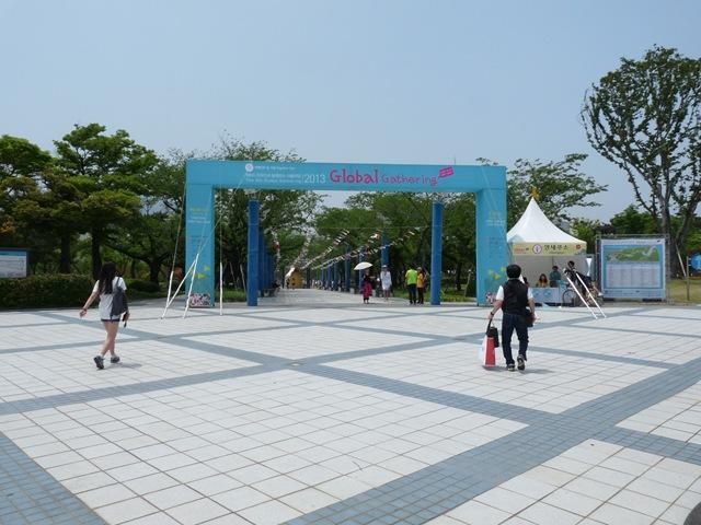 APEC 나루공원에서 열린 외국인들과 함께하는 어..