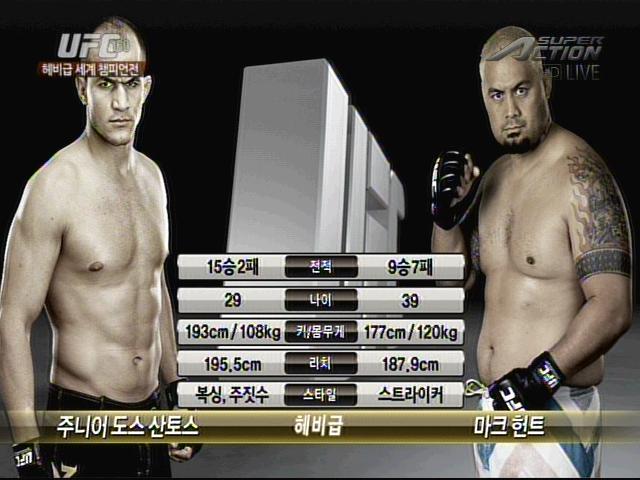 UFC 160, <헤비급 코이벤트> 주니어 도스 산토스..