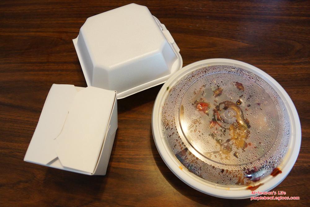 내가 가장 좋아하는 중국음식점, Fugu