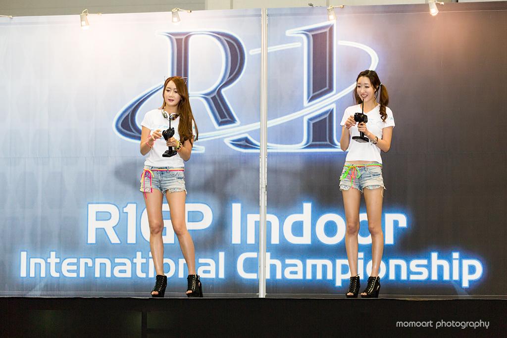 R1 GP Indoor International Championship in ..