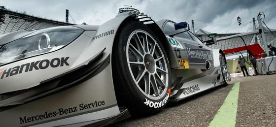 한국 타이어, F1에 당분간 참가하지 않을 것