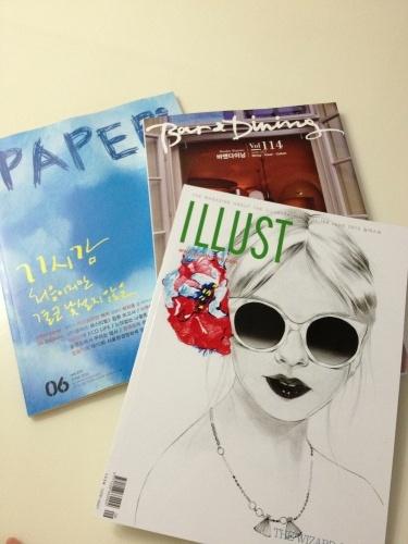 6월 잡지 구매