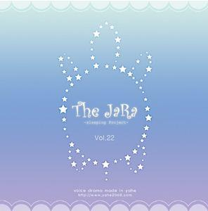 The Jara (더 자라) Vol.22