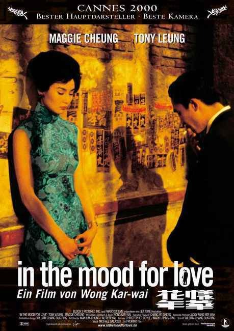 화양연화 In The Mood For Love, 2000