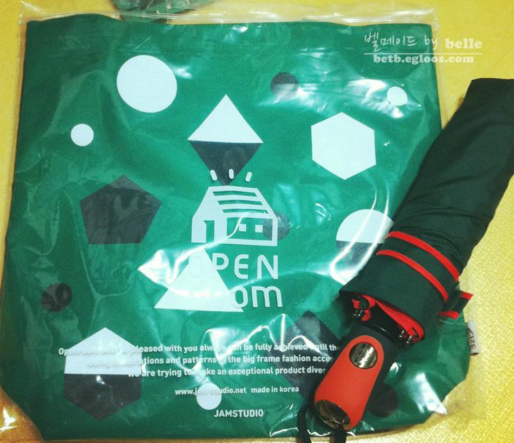 장마대비 두번째* 완자동우산, 캔버스가방