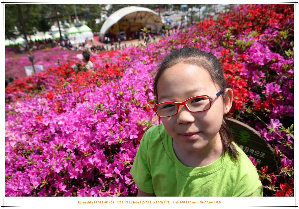 [2013/05/05] 어린이날 경복궁음악회