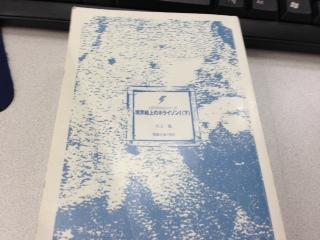 [도서] 경계선상의 호라이즌
