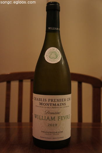 Domaine William Fevre Montmains 2010 (7+)