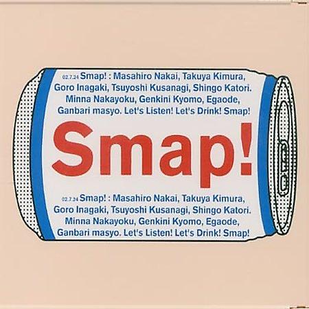 스맵 1996-97 히트곡 메들리