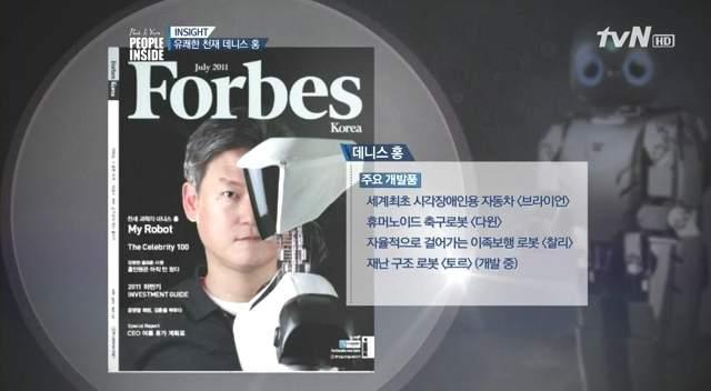 (리뷰) [tvN] 백지연의 피플 인사이드 - 데니..