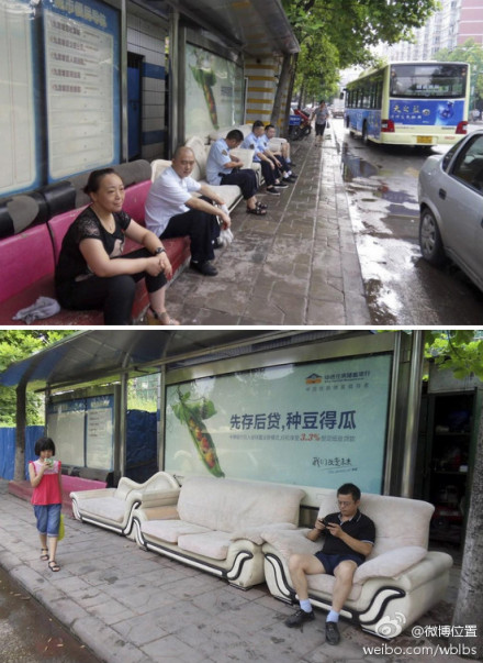 중국중경의 어느 버스정류장에 설치된 쇼파.