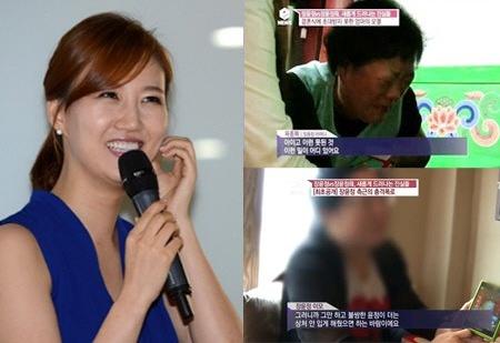 장윤정 소속사, 이모 폭로에 대한 견해 밝혀