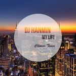 [리뷰] 디제이 한민(DJ Hanmin) - My Life