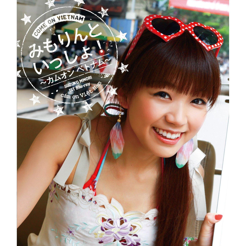 미모리 스즈코 이미지BD 패키지 표지 공개!