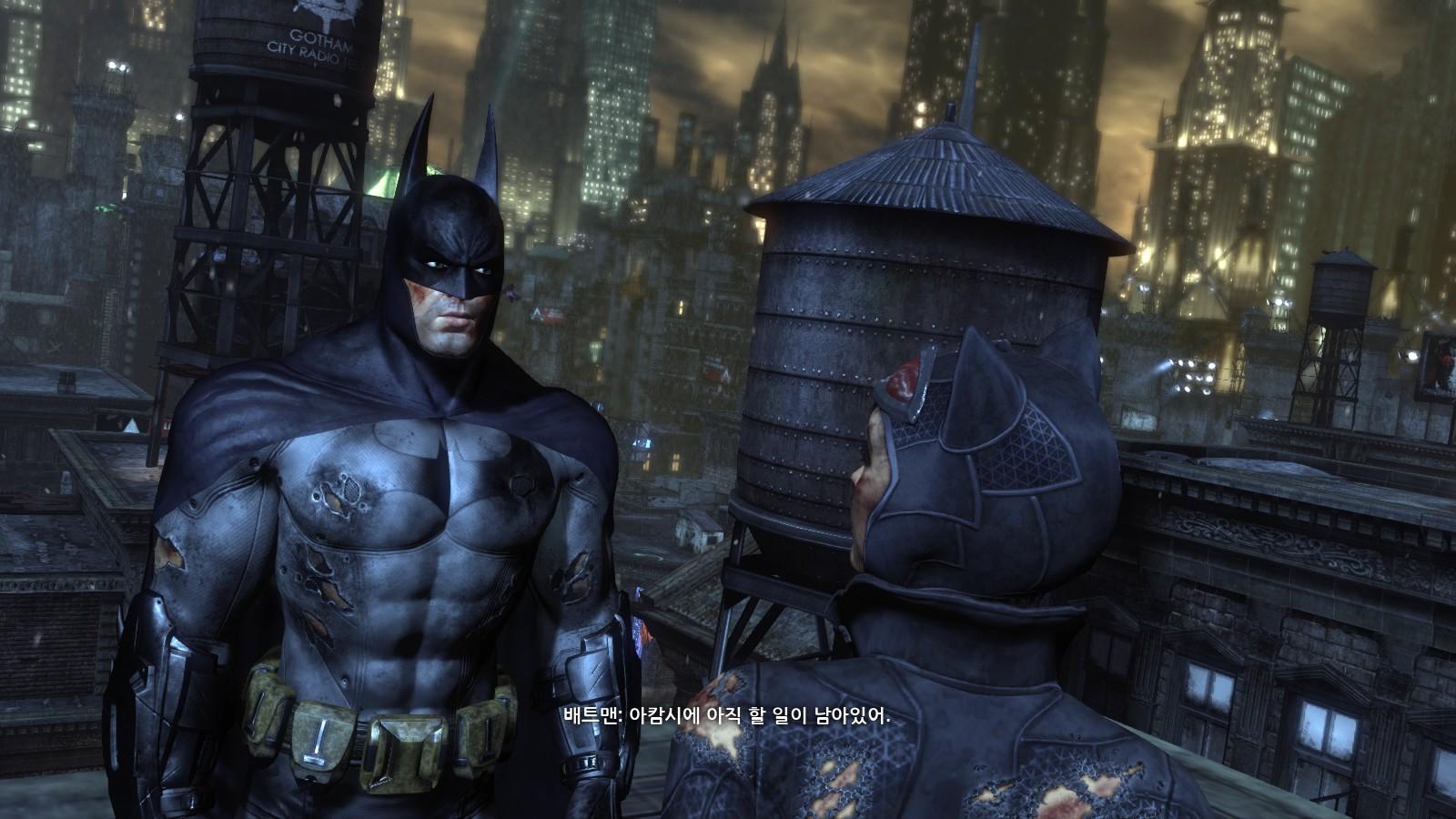 [BATMAN : ARKHAM CITY] 수수께끼 완료!