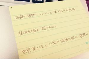 일본 사설을 이용한 일본어 공부법 :)