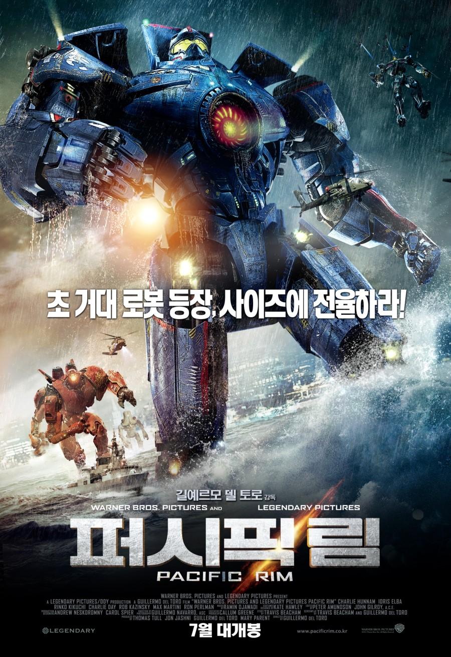 퍼시픽 림 (2013) - 예거를 조종하고 오다!!