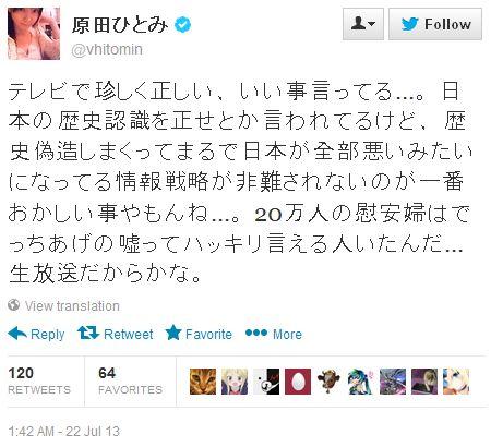 성우 하라다 히토미씨가 지난 22일에 트위터에 올린..