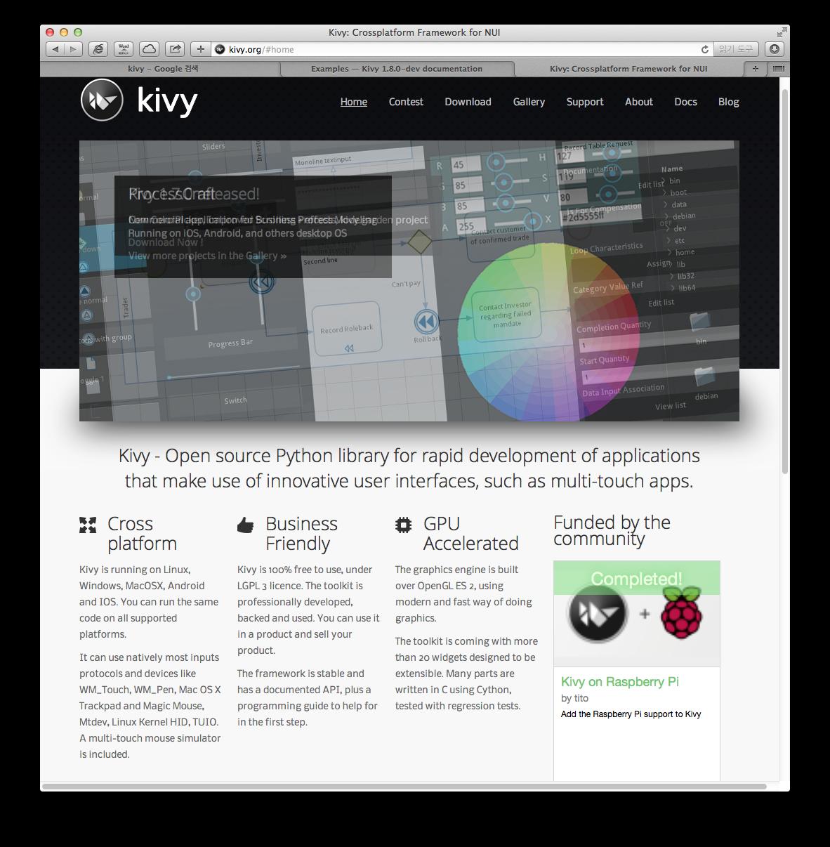 [OSX] Kivy 라는 파이썬 NUI 개발 환경