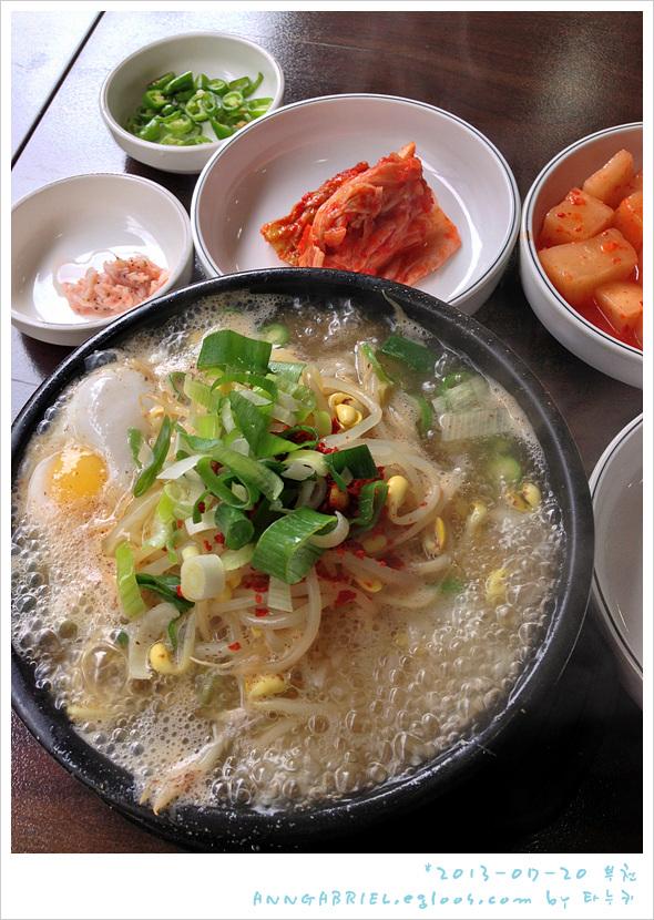 [부천] 끓이는 식 콩나물국밥, 이백집