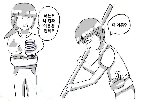 어서오세요, SEOUL BBQ에 (6)
