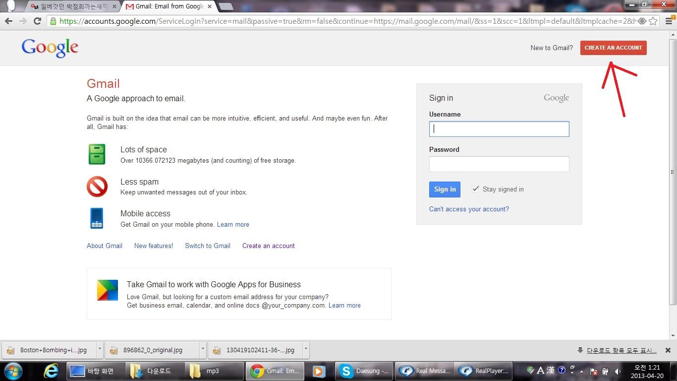 구글 지메일 계정을 만들어서 지메일 가입하는 방법