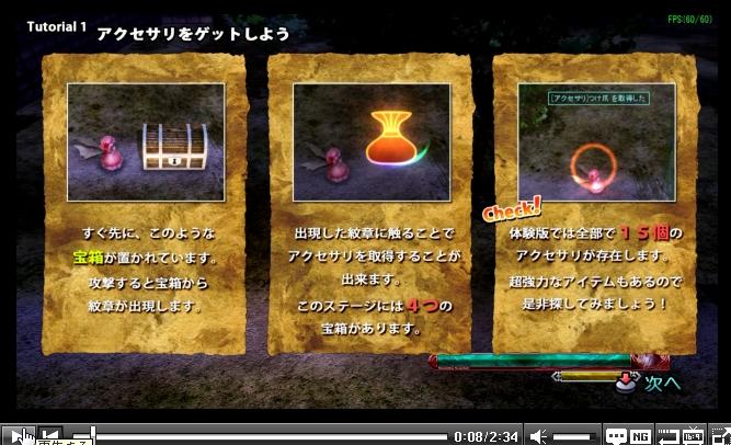 레밀리아 3D 액션 게임(가칭) C84 버전 플레이 영상