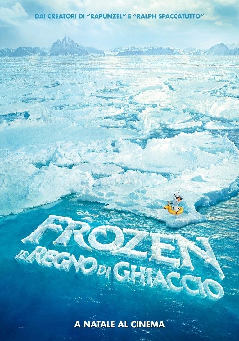 """디즈니의 """"겨울왕국"""" 영상 클립입니다."""