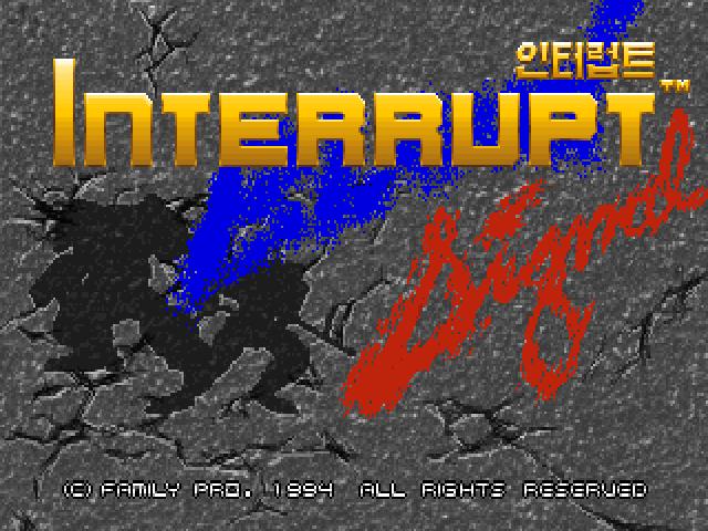 [DOS Game BGM Recording] 인터럽트(Inter..