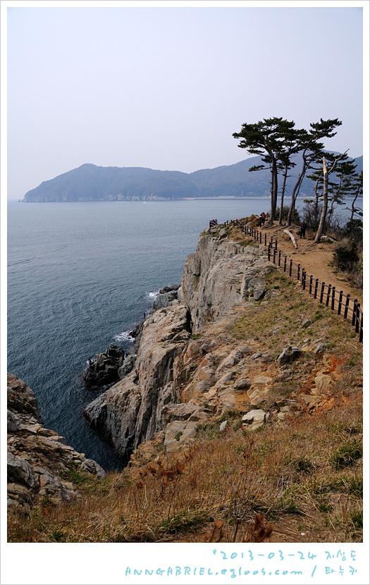 [지심도] 마끝 해안절벽과 선착장