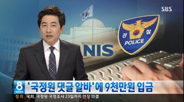 SBS 사과는 빨리 했어도 비난은 어쩔 수 없어서 많..