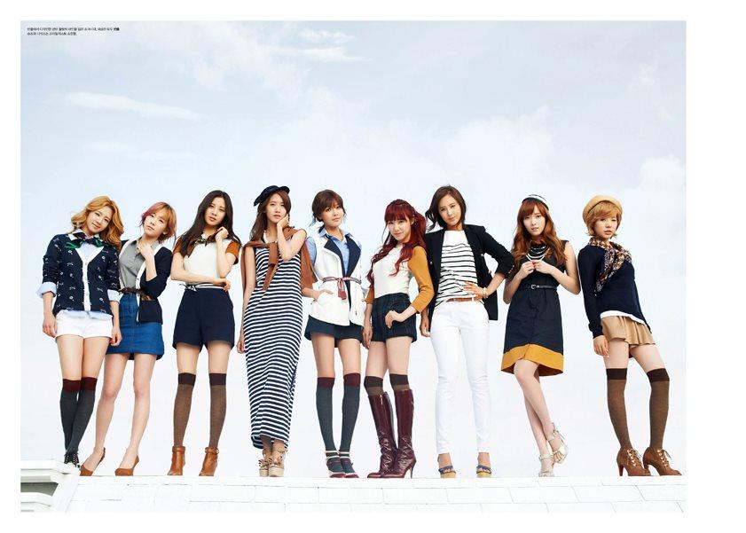 소녀시대 하이컷 단체화보들