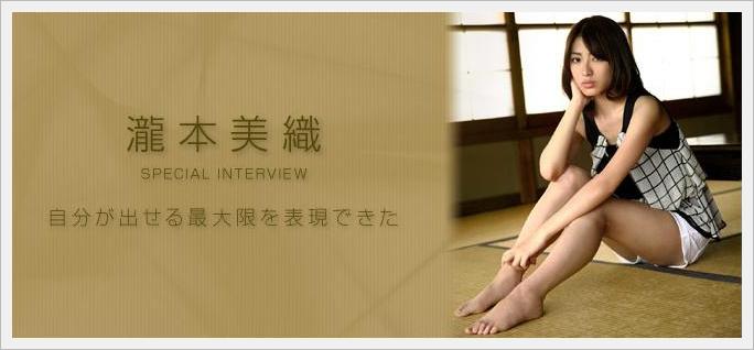 [SPECIAL INTERVIEW]타키모토 미오리, '자..