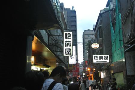 타이페이 여행 1일차 (3) 페이첸우/중산역 카페거리