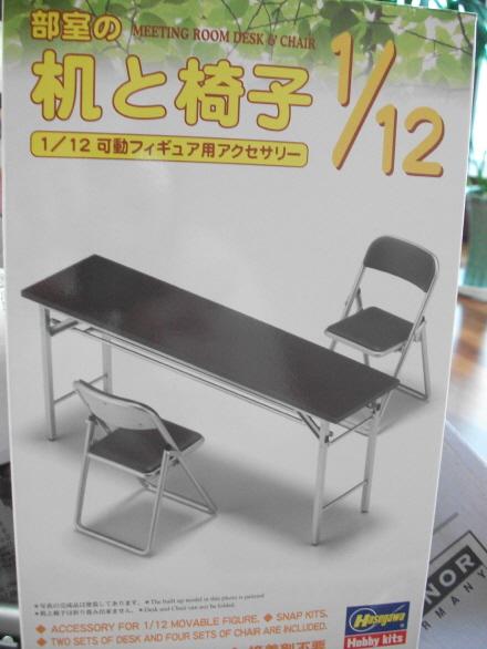 [피그마랑!] 회의실 책상 & 의자와 함께