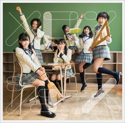 2013년 9/16일자 주간 오리콘 차트(single 부문)