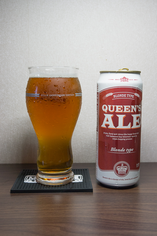 Queen's Ale Blond