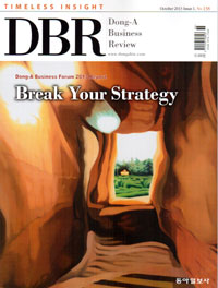 DBR 138호 ˝Break Your Strategy˝