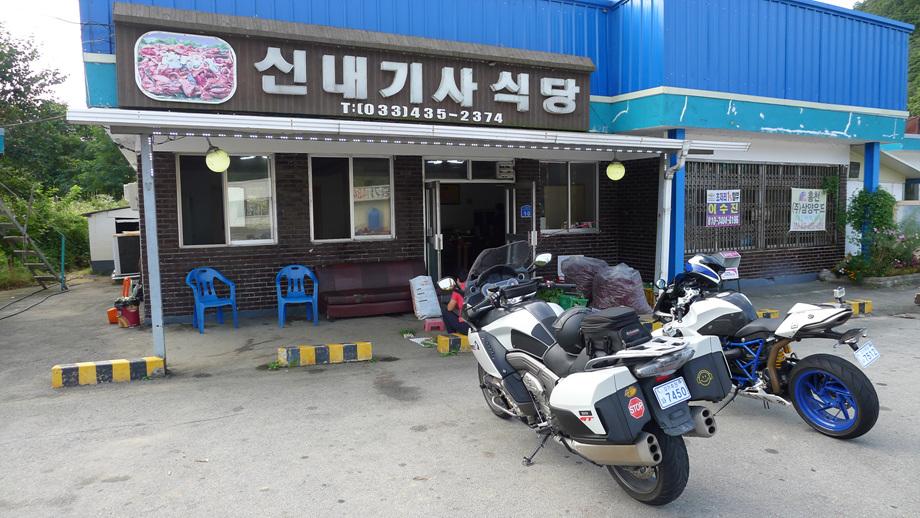 [K1600GT] 2013 구룡령, 대관령 투어