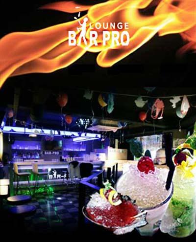 신촌 무제한 칵테일바 ≪바프로(Bar Pro)≫