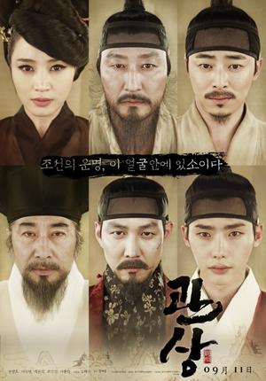 국내 박스오피스 '컨저링' 역대 외화 공포영화 1위 등극